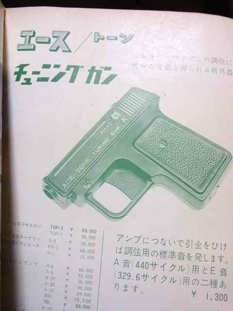 なんで銃なの?.jpg
