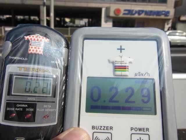 コジマ電気NEW松戸店0.229 0.22.jpg