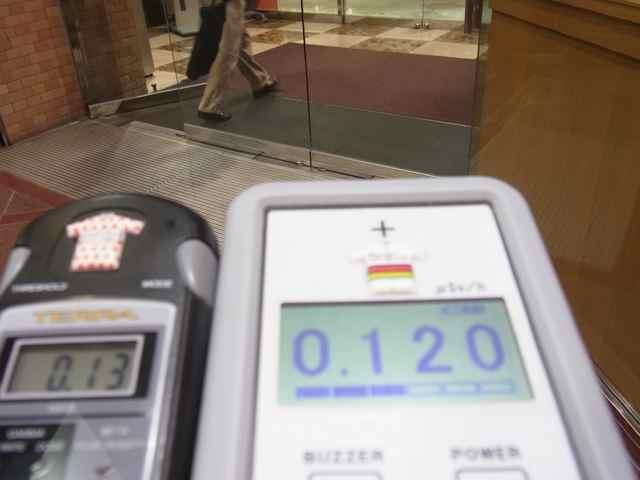 ショッピングセンター入り口0.13 0.120.jpg