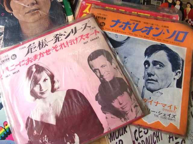 ナポレオン・ソロと、それ行けスマート.jpg