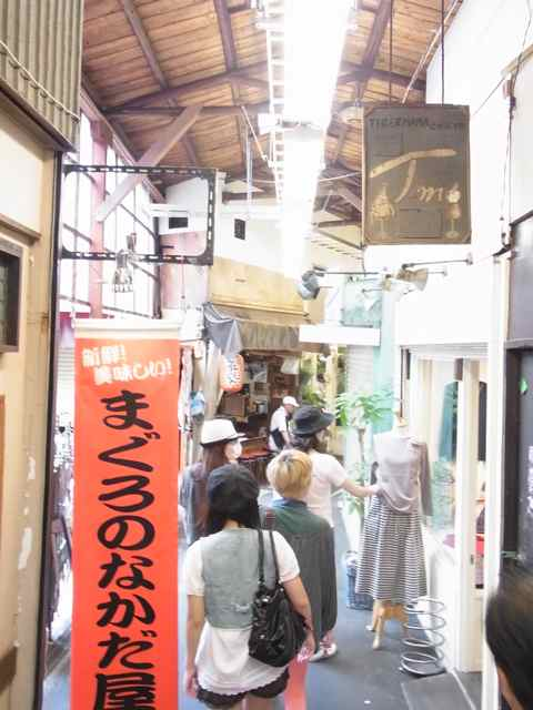ハモニカ横町.jpg