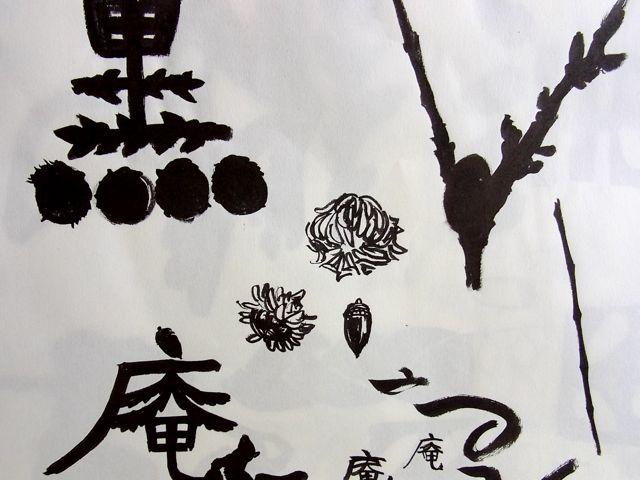 ロゴ用リス絵2.jpg