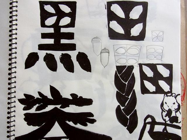 ロゴ用リス絵3.jpg