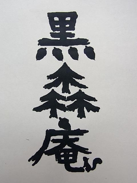 ロゴ3.jpg
