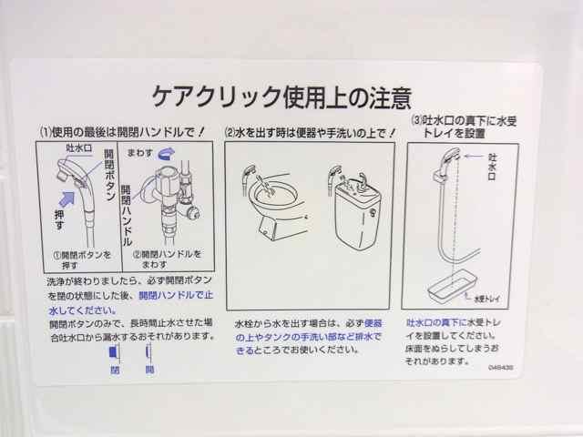 右手の?の説明用銘板.jpg