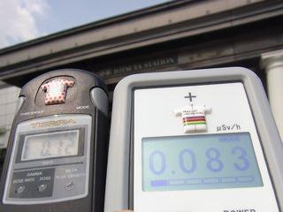 四谷駅 0.083 0.12.jpg