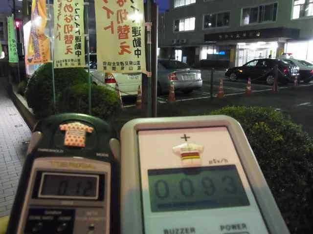 富山警察署前0.12 0.093.jpg