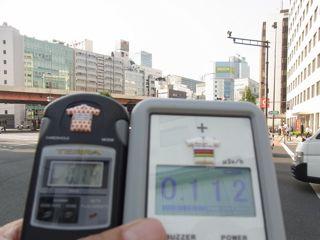 岩本町交差点0.112 0.14.jpg