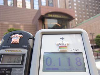 帝国ホテル新館前0.118 0.15.jpg
