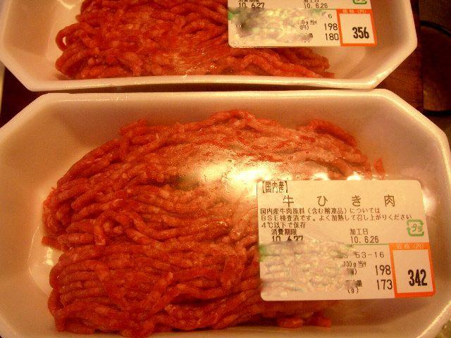 挽肉.jpg