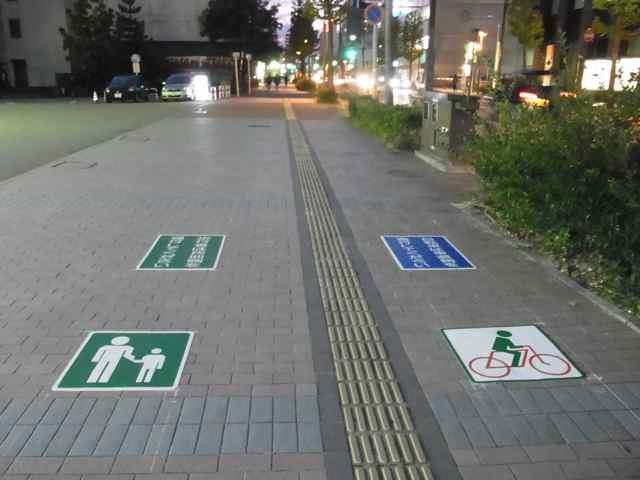 整備の進む通行区分.jpg