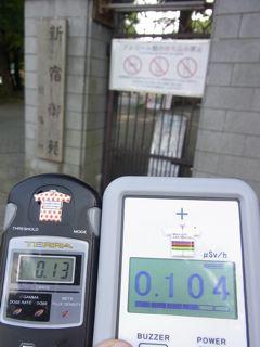 新宿御苑0.13 0.104.jpg