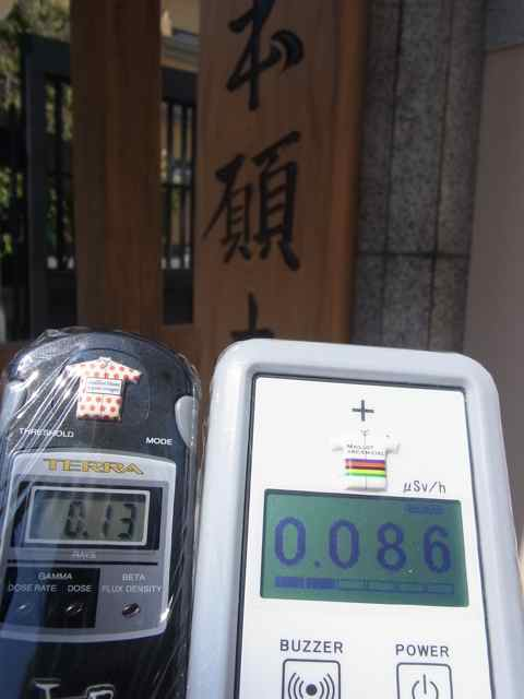 東本願寺前0.086 0.13.jpg