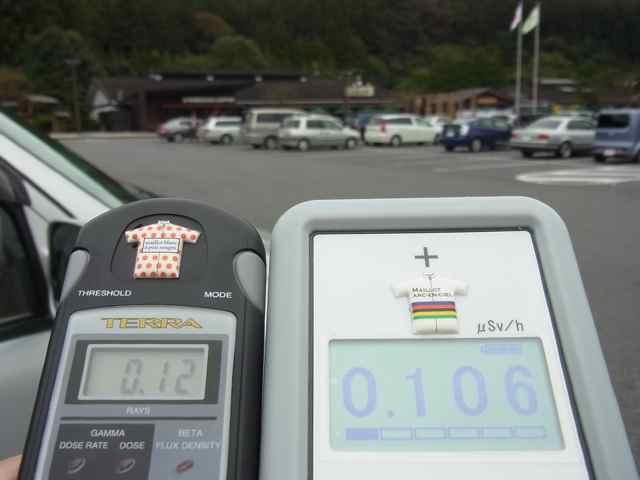 横川SA0.12 0.106.jpg