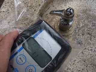 水飲み場の、ほこりが乾いた所.jpg