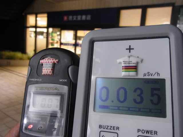 永福町駅3F 0.070.0350.jpg