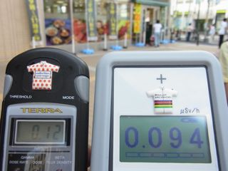 永福町駅北口広場0.094 0.12.jpg