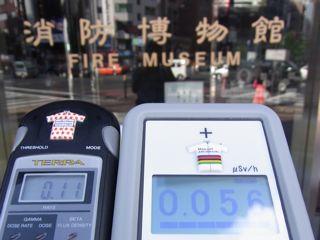 消防博物館前0.11 0.056.jpg