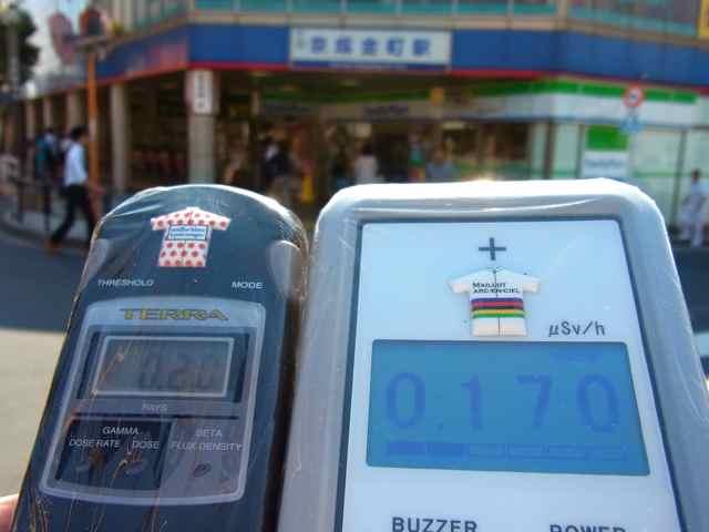 金町駅0.170 0.20.jpg