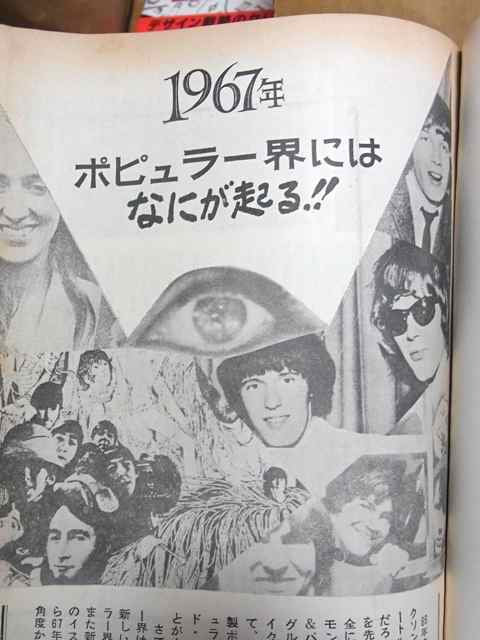 1967年!?.jpg