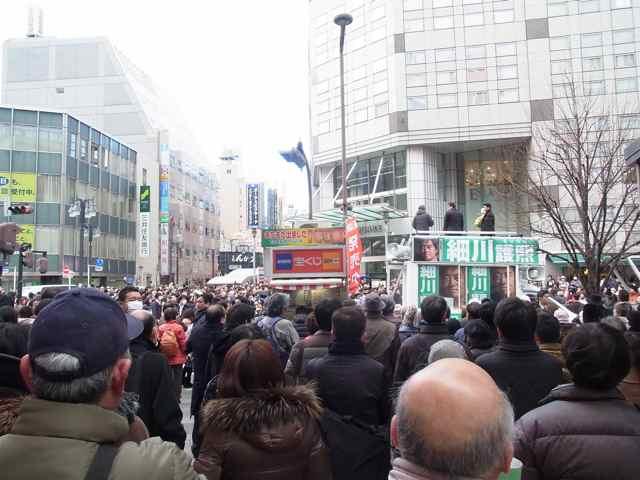 2月5日細川もりひろさん@八王子駅北口東急スクエア前3.jpg