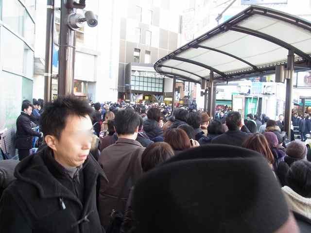 2月5日荻窪駅北口1.jpg