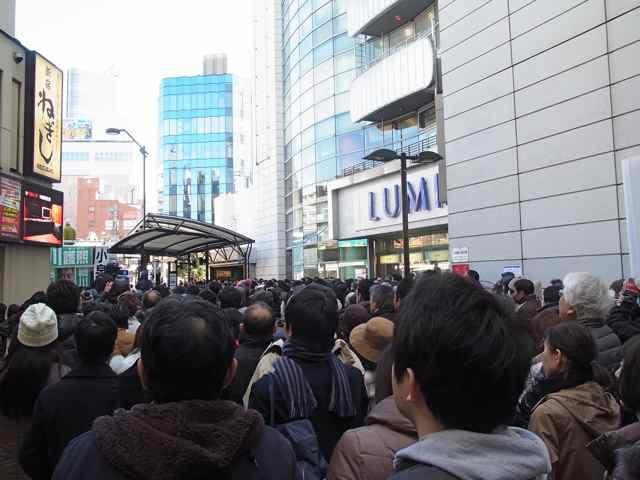 2月5日荻窪駅北口2.jpg