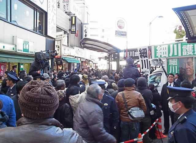2月5日荻窪駅北口3.jpg