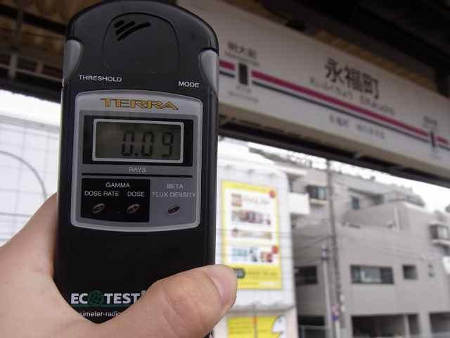 7月8日駅ホーム.jpg