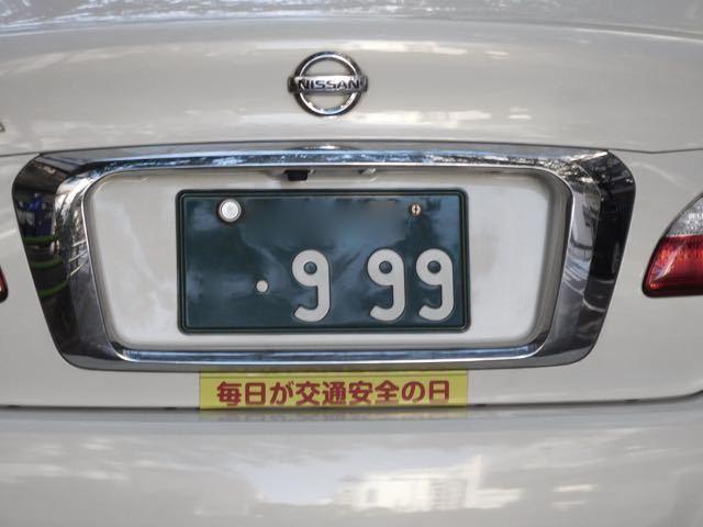 DSCN7099.jpg