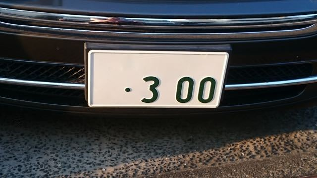 DSC_6301.jpg