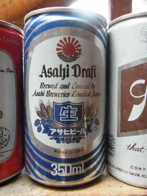 アワヒビール.jpg