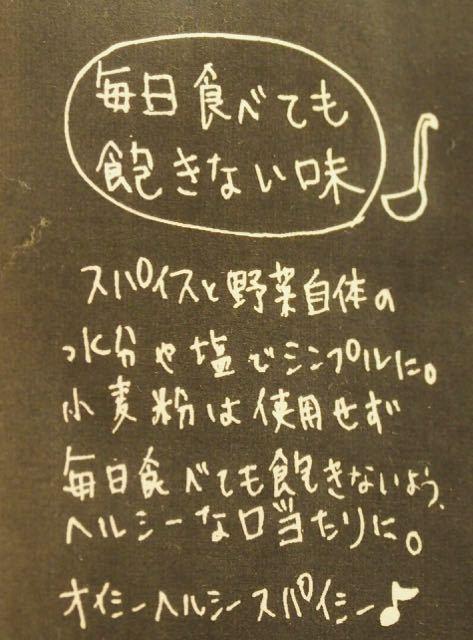 P3060971.jpg