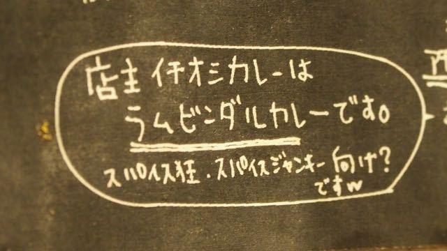 P3060975 (1).jpg