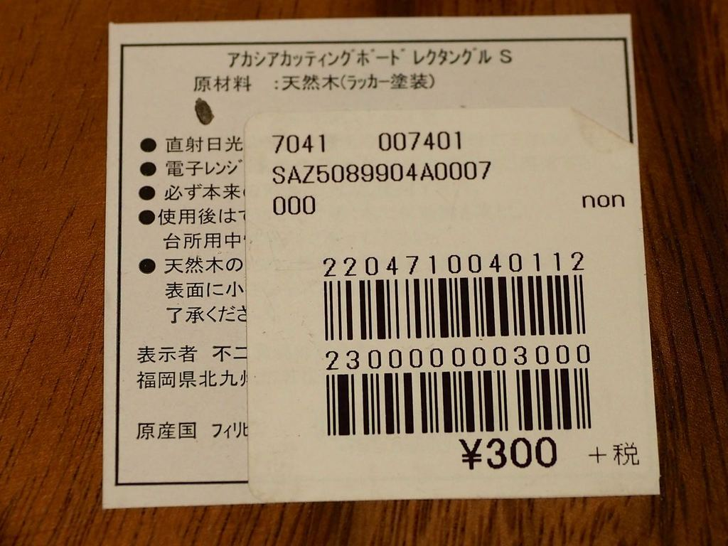 P4261258.jpg