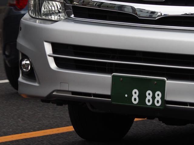 P5311531.jpg