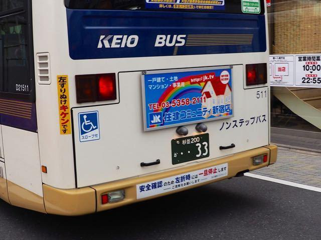 P5311540.jpg