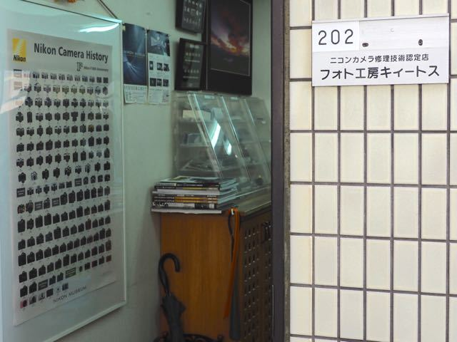 P9200866.jpg