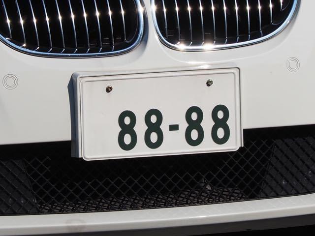 PB053959.jpg