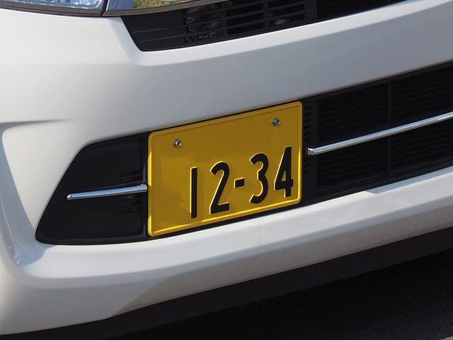 PB134736.jpg