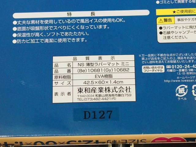 PB295813.jpg