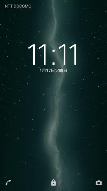 Screenshot_20170117-111110.jpg