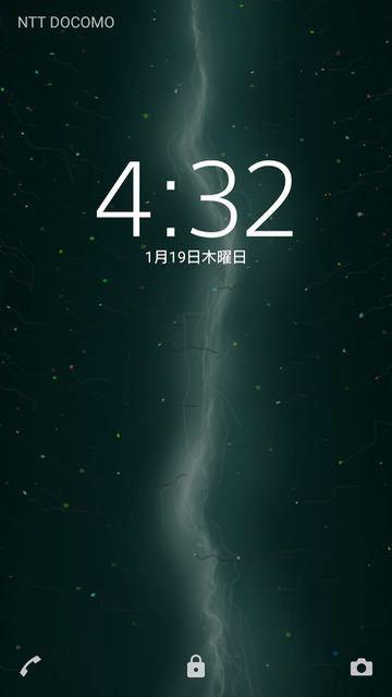 Screenshot_20170119-043211.jpg