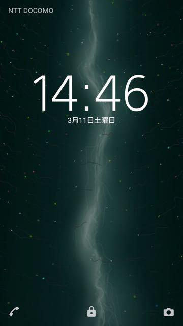 Screenshot_20170311-144622.jpg
