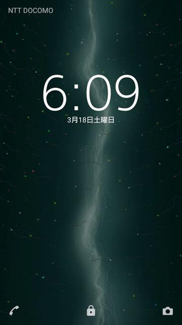 Screenshot_20170318-060924.jpg