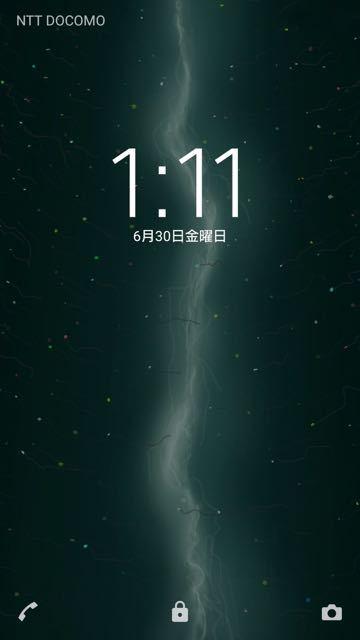 Screenshot_20170630-011113.jpg