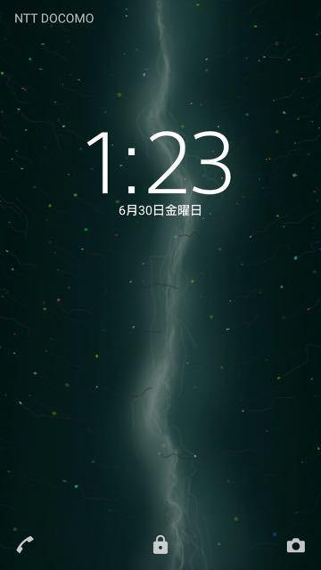 Screenshot_20170630-012353.jpg
