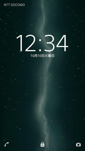 Screenshot_20171010-123411.jpg