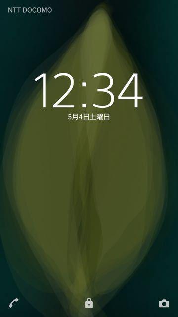 Screenshot_20190504-123420.jpg